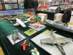 East Midland Model Club